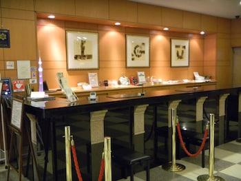 DAIICHI HOTEL RYOGOKU Reception
