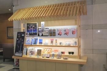 DAIICHI HOTEL RYOGOKU Interior Detail