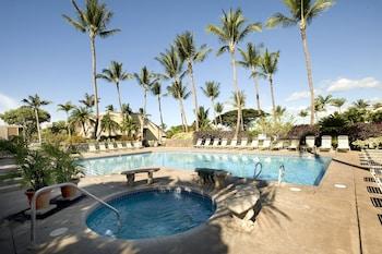 Maui Kamaole by CRH