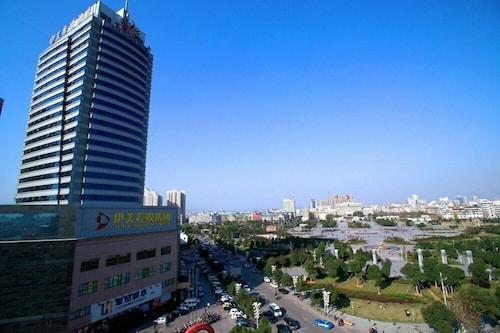 . Yimei Plaza Hotel
