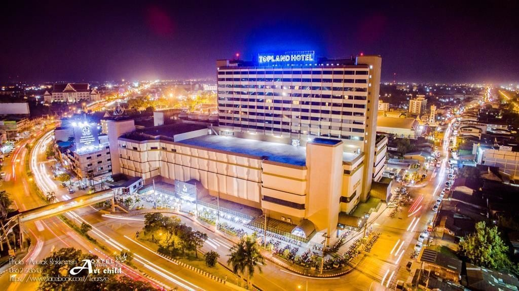 Topland Hotel & Convention Centre, Muang Phitsanulok