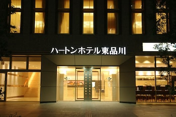 Hotel - Hearton Hotel Higashishinagawa