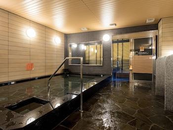 APA HOTEL OKAYAMA-EKIMAE Public Bath