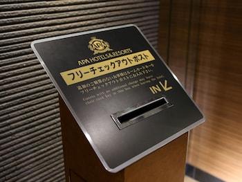 APA HOTEL OKAYAMA-EKIMAE Property Amenity