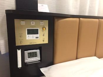 APA HOTEL OKAYAMA-EKIMAE Room Amenity