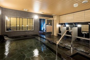 APA HOTEL OKAYAMA-EKIMAE Hot springs