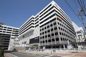 APA HOTEL OKAYAMA-EKIMAE View from Property