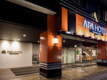 APA HOTEL OKAYAMA-EKIMAE Front of Property