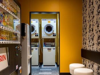 APA HOTEL OKAYAMA-EKIMAE Laundry Room