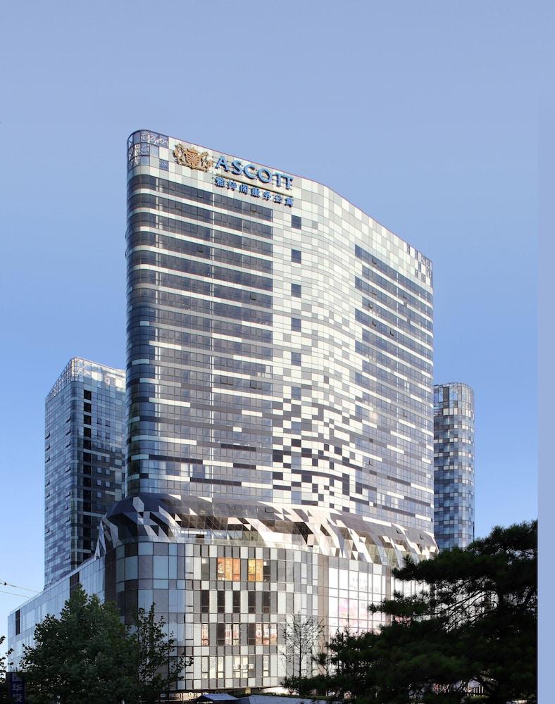 アスコット ラッフルズ シティ北京 (北京雅詩閣来福士中心服務公寓)