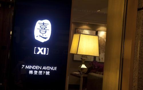Xi Hotel, Yau Tsim Mong