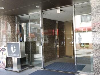VIA INN HIROSHIMA-KANAYAMACHO Property Entrance