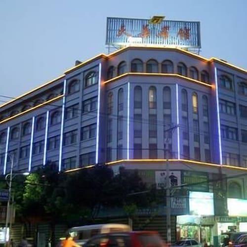 Tianhua Hotel, Nanchang