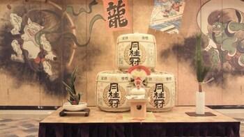 KYOTO KINPARO Interior Detail