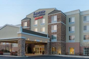 Hotel - Fairfield Inn by Marriott Kennett Square Brandywine Valley