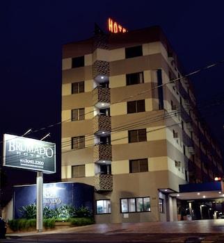 布魯瑪多飯店 Brumado Hotel