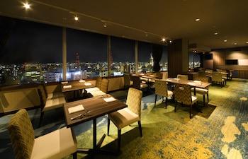 Toyama Excel Hotel Tokyu - Restaurant  - #0