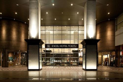 . Toyama Excel Hotel Tokyu