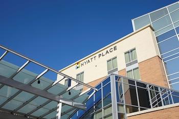 傑曼君悅飯店 Hyatt Place Memphis/Germantown