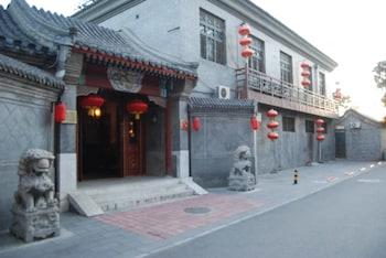 Hotel - Lu Song Yuan Hotel