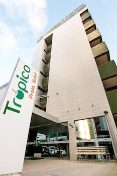 熱帶海灘飯店 Tropico Praia Hotel