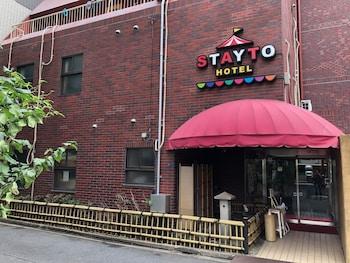 Hotel - STAYTO