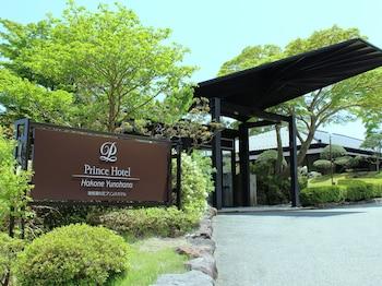 Hotel - Hakone Yunohana Prince Hotel