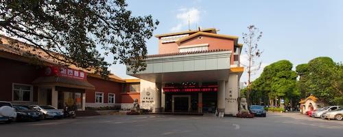. Mingyuan Hotel