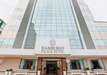 漢堡宮殿飯店 Hamburgo Palace Hotel