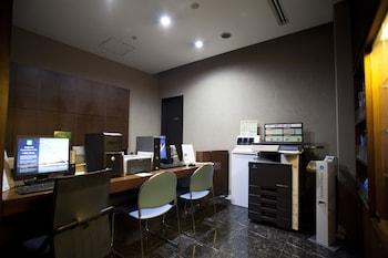 HOTEL GRAND ARC HANZOMON Business Center