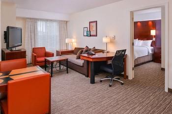 北康威萬豪居家飯店 Residence Inn by Marriott, North Conway