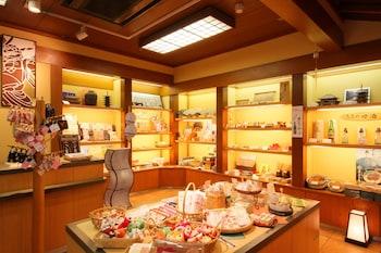 ASUKASOU Gift Shop