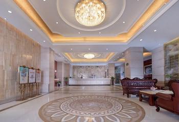 Hotel - Vienna Hotel (San Yan Li Guangzhou)
