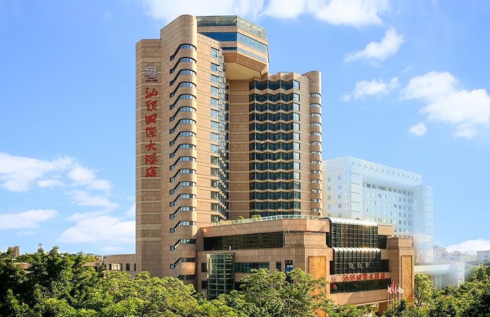 汕頭インターナショナル ホテル (汕头国际大酒店)