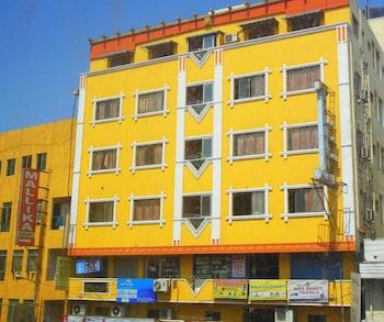 Hotel - Mallika Residency