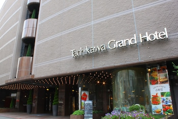 Hotel - Tachikawa Grand Hotel