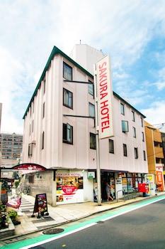 Hotel - Sakura Hotel Hatagaya