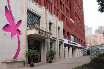 Hotel - Chengdu Jaho Yuetmei Hotel