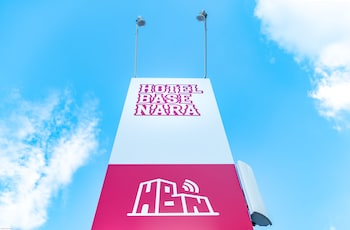 HOTEL BASE NARA - HOSTEL Exterior
