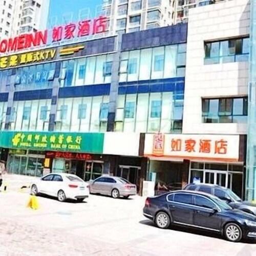Home Inn Yangquan Peach West Street to the North is the International, Yangquan