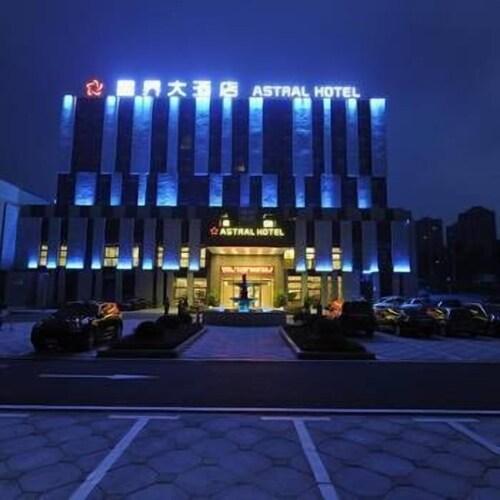 Astral Hotel, Chongqing