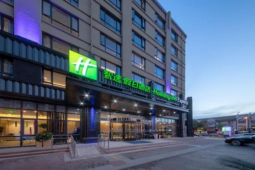 . Holiday Inn Express Zhangjiagang East, an IHG Hotel