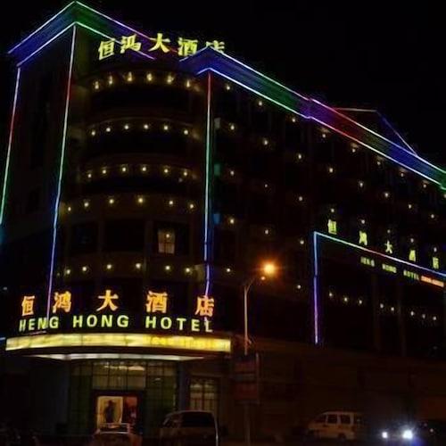 Henghong Hotel, Huizhou