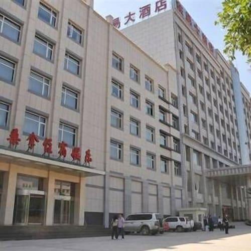 Dong Yi Hotel, Shuozhou