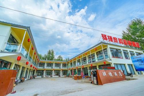 Yijie Holiday Hotel Miyun Lingshan, Beijing