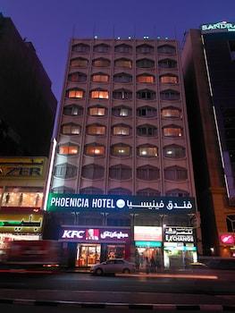 Hotel - Phoenicia Hotel