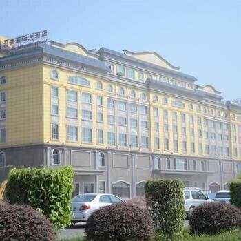 Gauteng International Hotel Dongxing