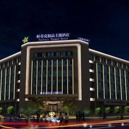 Perfect Themed Hotel, Taizhou