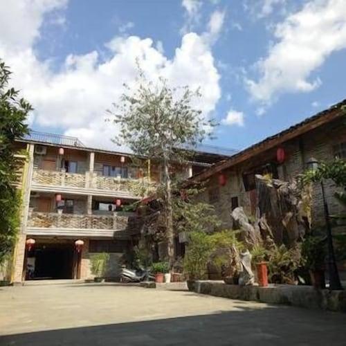 Huangyao Dayuan Culture Theme Hotel, Hezhou