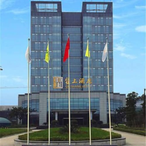 Qushang Hotel Chengdu Shuangliu, Chengdu